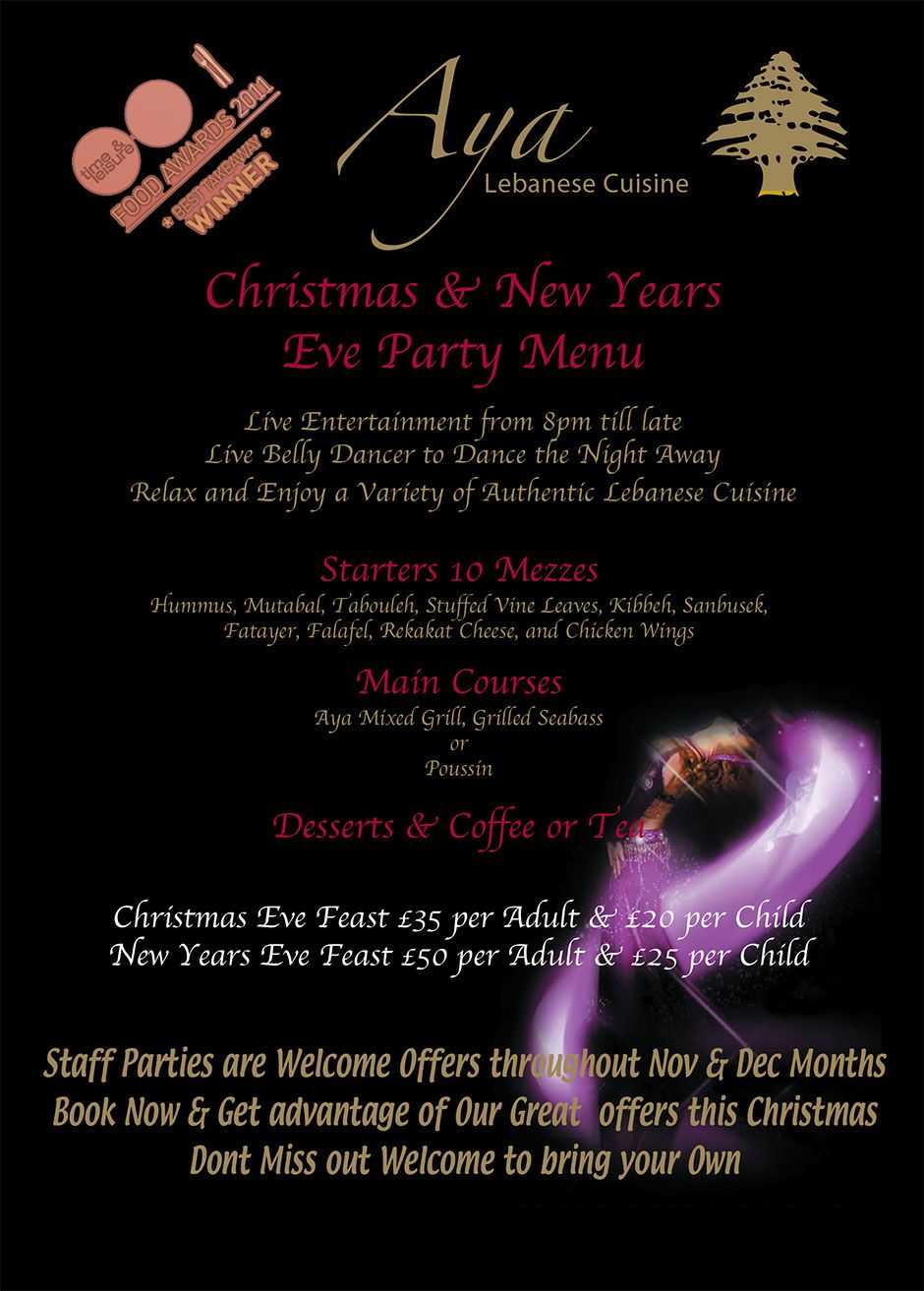 Christmas & New Year's Eve Party Menu!