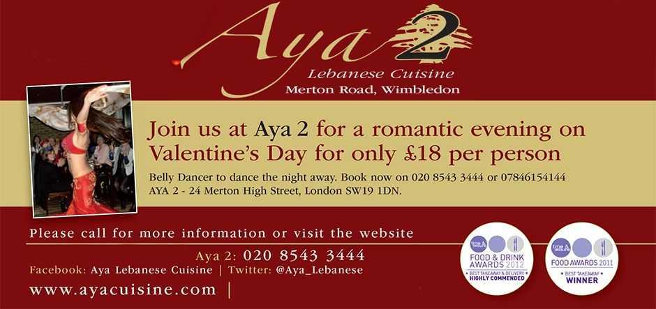 Aya 2 Valentine 2013 Promotion Main Image