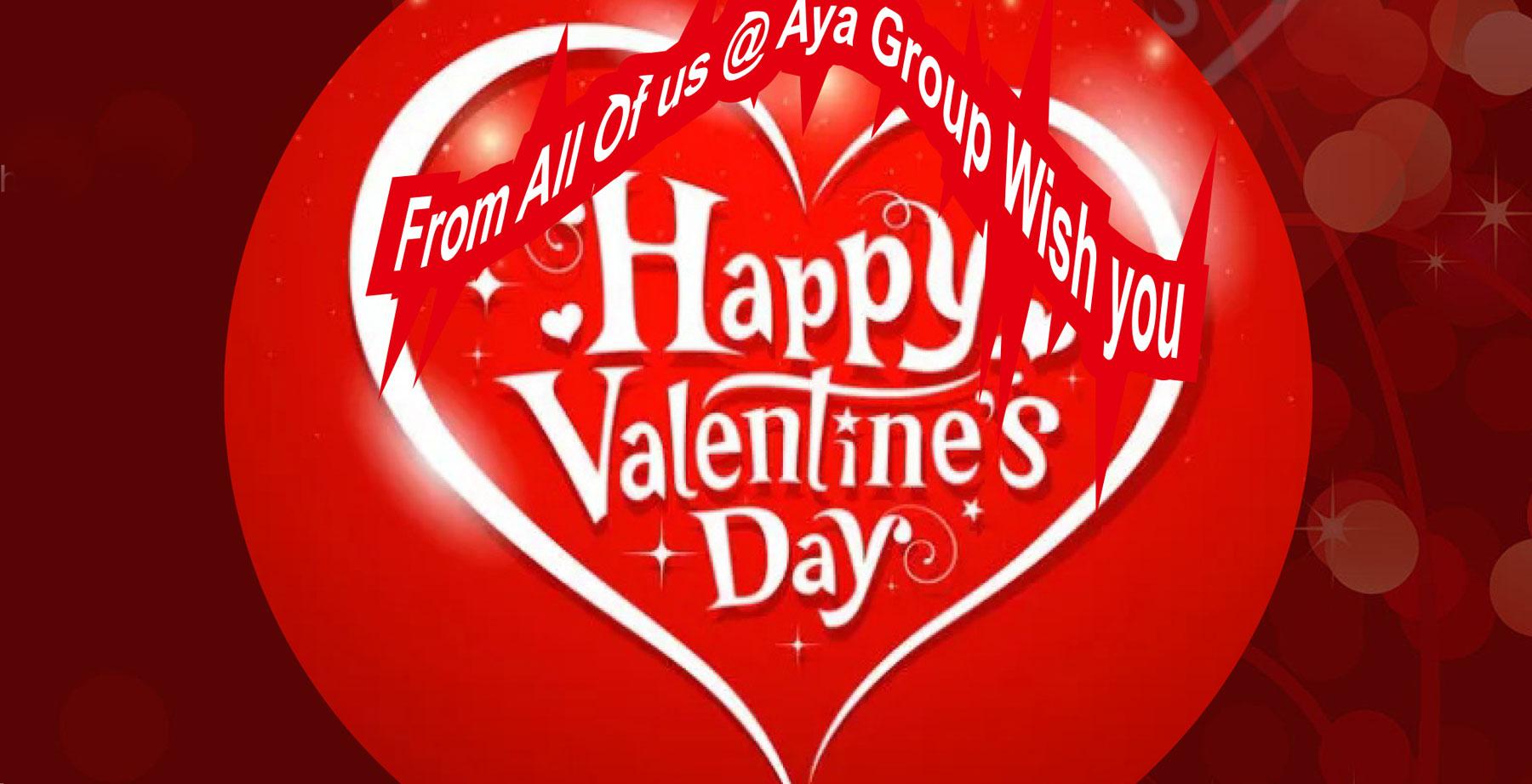 Aya's Valentine's Menu 2020